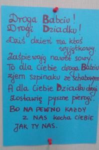 DSC_0198[1]