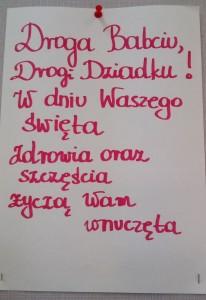 DSC_0206[1]
